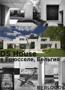 BERLOGOS COVER