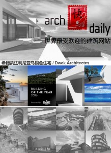 COVER ARCHDAILY CN