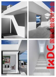 COVER IXDC 2