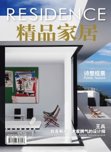 COVER RESIDENCE MAGAZINE