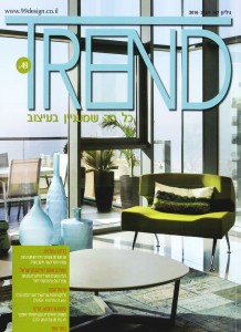 COVER TRENDS ISRAEL