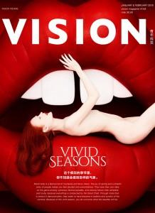 COVER VISION MAGAZINE